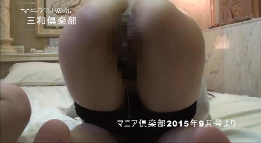投稿素人 マニア倶楽部9月号より